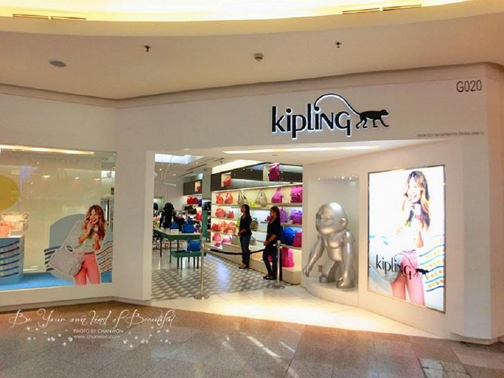 ba4020d53 Kipling continúa su ofensiva en el mercado peruano y abre una nueva tienda